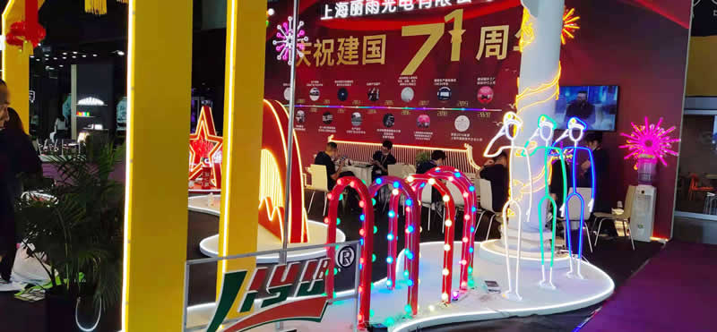 PVC Exhibition Stands